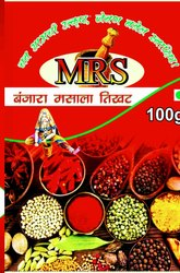 Guntur Red Chili Powder with Indian spicese Mix
