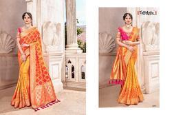 Tathastu Series 2201-2209 Stylish Party Wear Viscose Saree