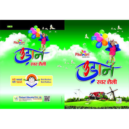 Font book hindi