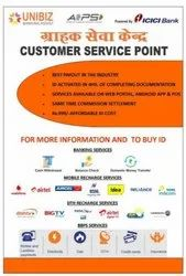AePS Powered by ICICI- Customer Service Point