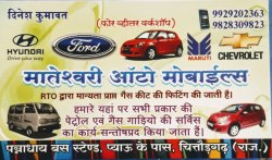 Engine Repair Services Black,red Car Repairing Service, Day