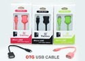 OTG TO S3 CABLE 5''