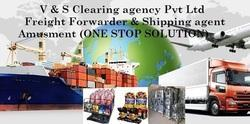 Amusement Game Freight Forwarder & Shipping Services, Pan India