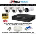 Dahua 2(MP) 4 FullHD CCTV Cameras With 8Ch. FullHD DVR Kit