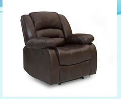 Leather Inpro Recliner