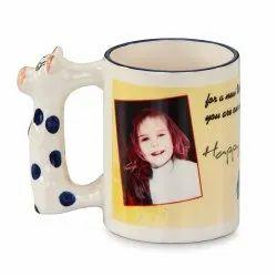 Printable Mug AN2