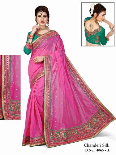 9c917a2fdb61e5 Hot Pink PENTIUM SILK Designer Chanderi Silk Saree