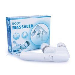 Two In One Massager