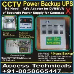 12V DC Backup UPS
