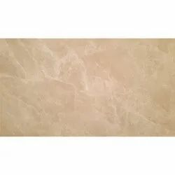 Moon Cream Coloured Marble