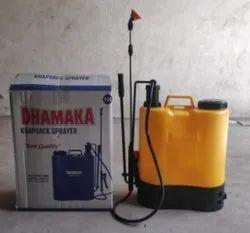 Agricultural Spray Pump (Manual Knapsack Sprayer 16 Litre)