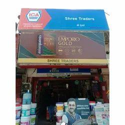 Vinyl GSB Board Branding, For Advertisement, Pan India