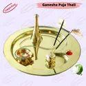 Ganesha Brass Pooja Thali Set