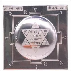 Dome Shaped Square Kuber Yantra in Silver 3 inch