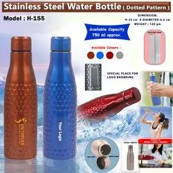 Stainless Steel Water Bottle H155
