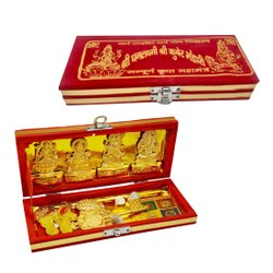 Golden Kuber Box, Size: 8x3 Inch