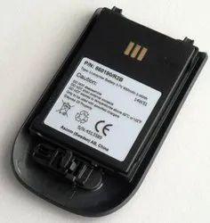 Openstage WL3 Standard Battery - New