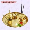 Shubh Full Brass Poja Thali