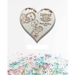 Heart Shaped Personalized Engraved Photo Frame, Size: 20 X 20 Inch