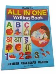 所有的写作书,CBSE,Ramesh Prakashan Mandir