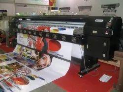 Vinyl Digital Flex Printing Service