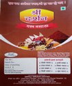 Shree Darshan Garam Masala