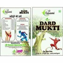 JD Swami Dard Mukti Powder, 4 Gram