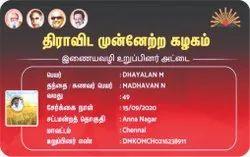 DMK Membership Card