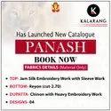Kalarang Fashion Panash Jam Silk Embroidery Work Salwar Suit Catalog