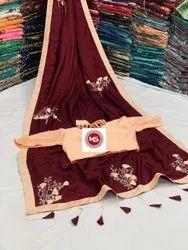 Festive Wear Plain Dola Silk Saree, With Blouse Piece, 5.5 m (Separate Blouse Piece)