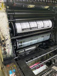 Paper Single Color Offset Printing Services