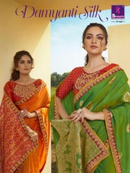 Shangrila Creation Damyanti Soft Silk With Border Saree Catalog