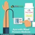 Natural Herbal Blood Pressure Capsules