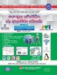 Hindi Computer oprating And programming books