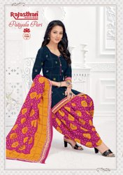 RAJASHTHAN INDUSTRIES PATIYALA PARI VOL 7 SUITS