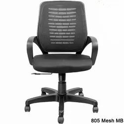 Office Chair Mesh Back
