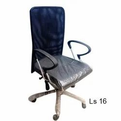Mesh Net Executive Chair