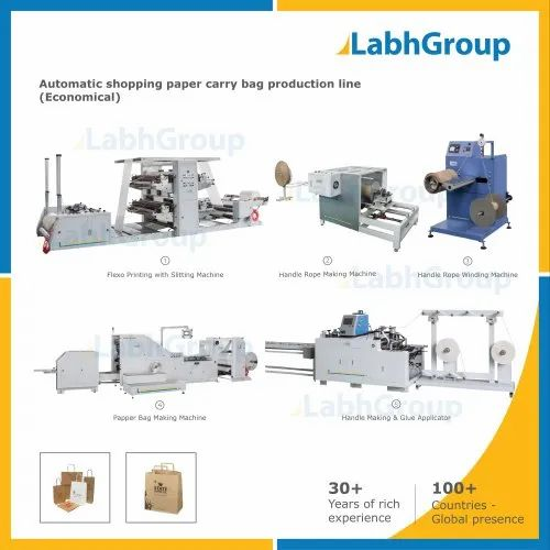 Shopping Carry Paper Bag Making Machine - Production Line
