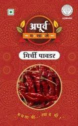 Apurav Mirchi Powder 500 Gm, Pouch