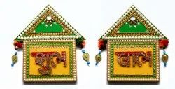 Wooden Home Shubh Labh Wood and Stone art work Wall Art Hanging