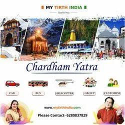 Spiritual Tour Package