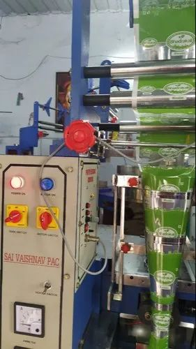 granuel pouch packing machine