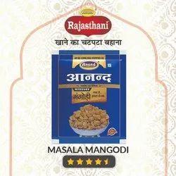 Moong Anand Masala Mangodi Badi, Packaging Size: 250 Gram