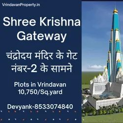 Residential And Commercial Plots