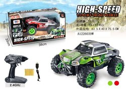 Green and Black ABS Plastic High Speed Remote Control Jeep Car