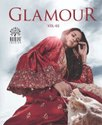 Mohini Fashion Glamour Vol 83 Net Fabric Gown Type Salwar Kameez Catalog