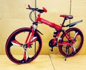 Ferrari Red Foldable Cycle