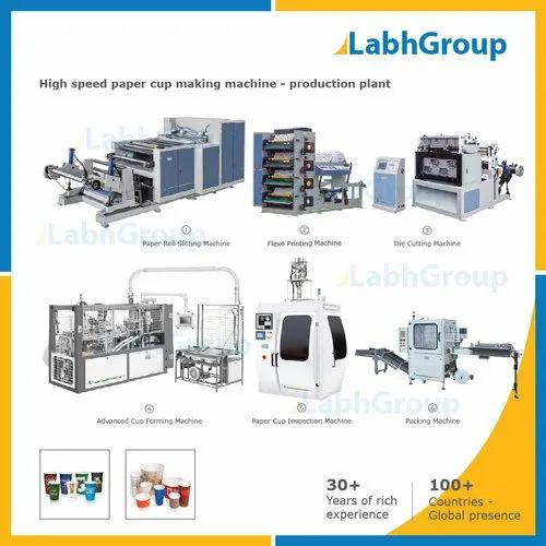 High Speed Paper Cup Making Machine - Production Plant