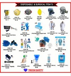 White Disposable & Surgical Items, Packaging Type: Box