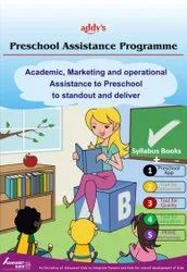 pre primary Adiuvaret KIDS Support System for Pre-School Education, Pan India, Round The Clock